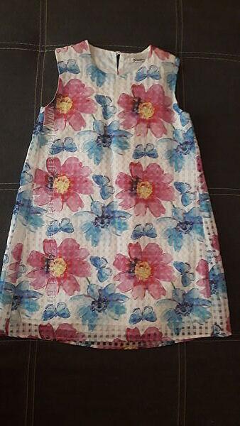Праздничное платье Gaialuna