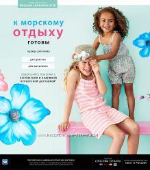 Заказы с сайта NEXT Россия