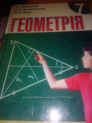учебник по геометрии 7 класс комплект из 3 книг
