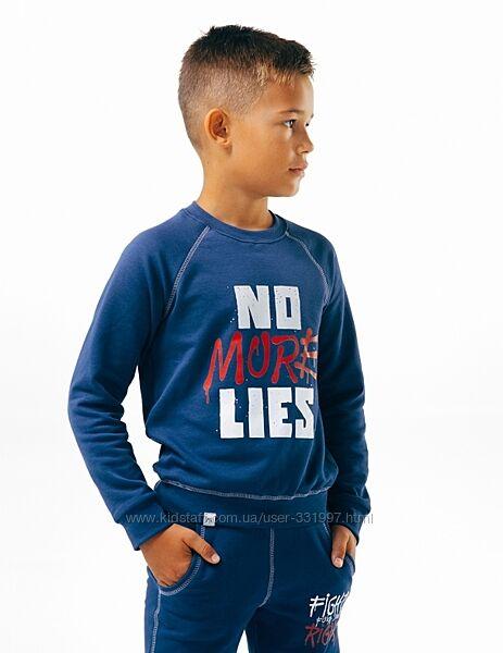 Пуловер смил