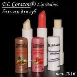 Lip Balms  бальзамы для губ  EL Corazon