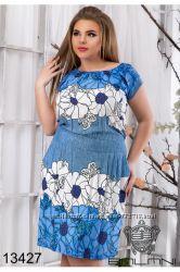 Balani стильная одежда до 56р. Заказ от 1 единички каждый день