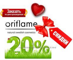 Продукция ORIFLAME со скидкой 20 от цен в каталоге