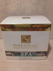 Интенсивный коллагеновый ночной крем health and beauty . Израиль