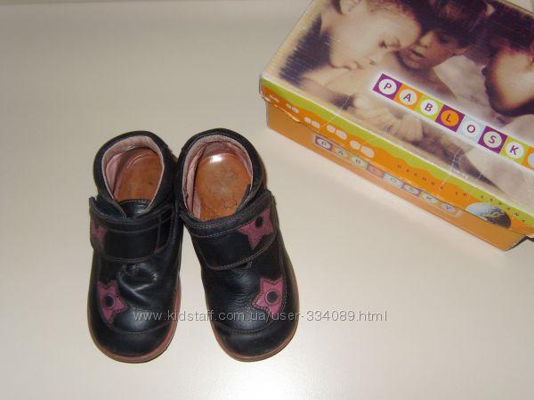 Кожаные  ботиночки Pablosky
