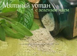Мятный убтан с зеленым чаем для очищения кожи 100г