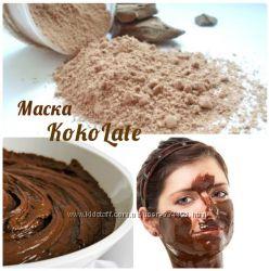 Универсальная Шоколадная маска KokoLate для лица и тела 50г