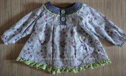 Одежда для принцессы