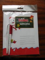 Промо киндер тетрадь с ручкой новые