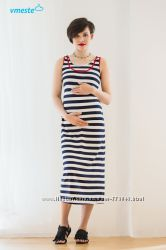 Летние платья беременным кормящих разные модели цены бренды