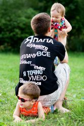 Футболки с принтами приколами для всего семейства