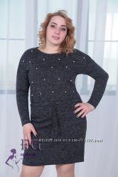 Платье с бусинками. Ангора. Хит продаж. Размер 50-52