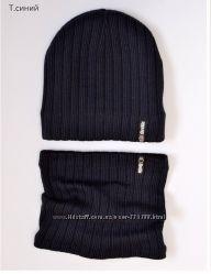 Комплект для мальчика - шапка и хомут. Цвет синий, размер 2-7 лет