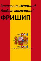 Заказы из Испании, фришип