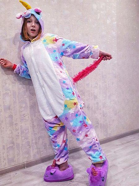 Пижама детская Единорог звездный, кигуруми