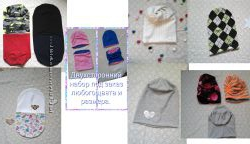 Шапки бини, шапки под хвост или гульку, наборы деми, зима