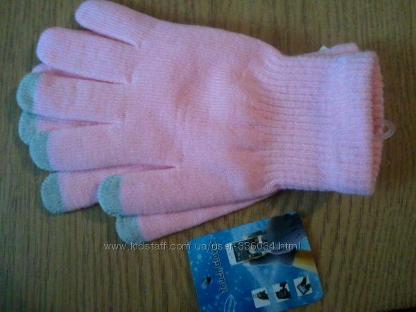 Перчатки для сенсерного экрана