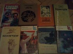 много разных книг . обновление .