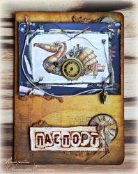 Мужские обложки для паспорта стимпанк с объемными элементами