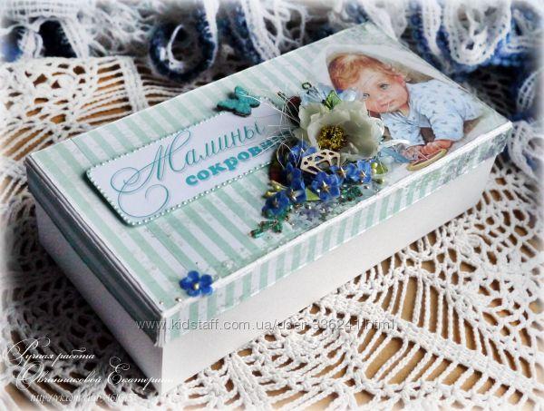 Коробочки Мамины сокровища на заказ