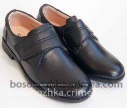 оптовые цены детскую обувь крым скидка до 30