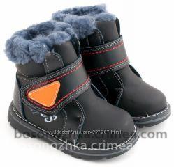 ботинки зимние в наличии