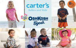 Carters по цене сайта и действующими скидками