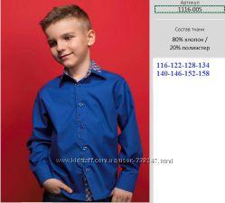 Рубашка школьная на мальчика ТМ Bebepa
