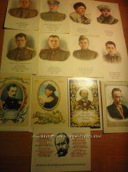 Антиквариат - открытки Портреты военноначальн