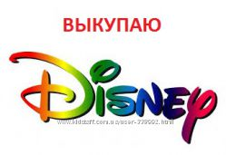 Disney без комиссии