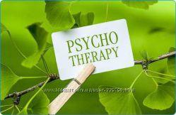 срочная психологическая помощь, психотерапевт, психолог, консультация
