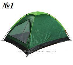 Продам палатки