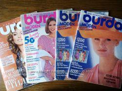 Журналы по шитью BURDA  6 и 7 - 1991 г.