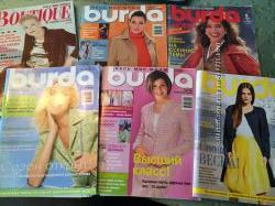 Продам журналы Вurda и Boutique