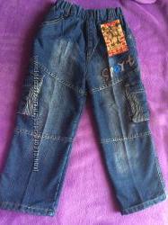 Утеплённые джинсы на флисе на 5 -  6лет 122 - 128 на резинке