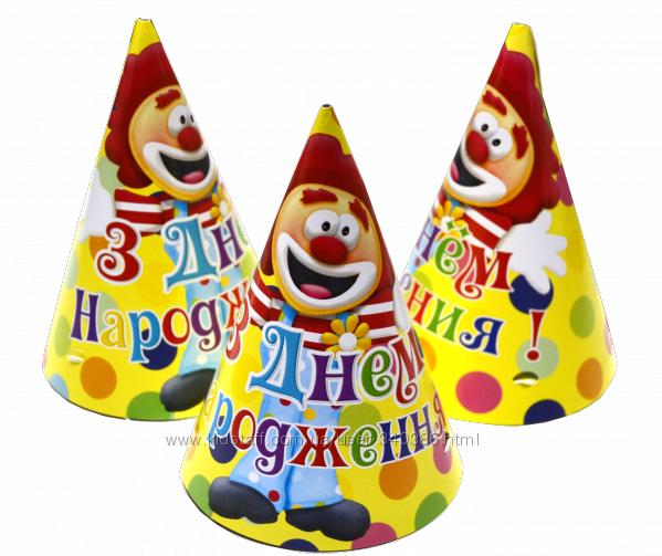 Одноразовая посуда на день рожденье клоун