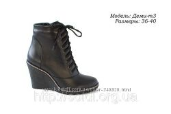 Зимние ботинки на танкетке фабрики Солди Soldi
