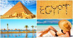 Египет по сладким ценам. Горящие и акционные предложения есть всегда