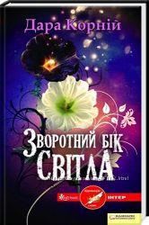 книги недорого-17 шт