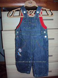 Пакет одягу для хлопчика 6-9 міс