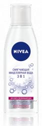 Мицеллярная вода смягчающая 3в1 для сухой и чувствительной кожи Нивея