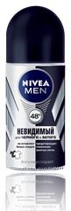 Антиперспиранты Нивея для мужчин