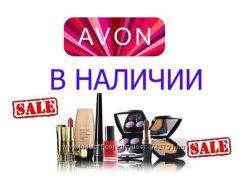 Продукция Avon в наличии, крем пена парфюмерия