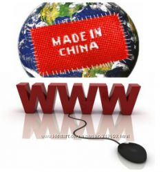 Выкуп заказов в Китае на ваш склад под 4 процента - удобно и выгодно