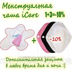 1плюс3  менструальная чаша iCare силикон США