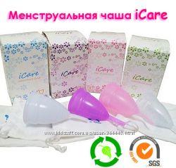 iCare S L силиконСША Менструальные чашип многоразовые в наличии Опт