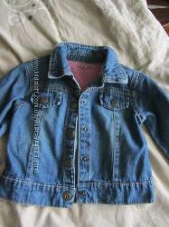 Джинсовый пиджак и кофточка-туника