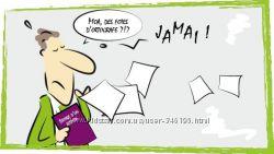 французский язык с носителем языка. репетитор