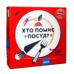 Granna Кто помоет посуду 81985