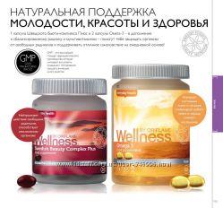 Велнесс - здоровье каждому Антиоксиданты